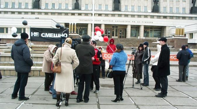 """Гражданский призыв в Омске под девизом """"Не смешно!"""""""