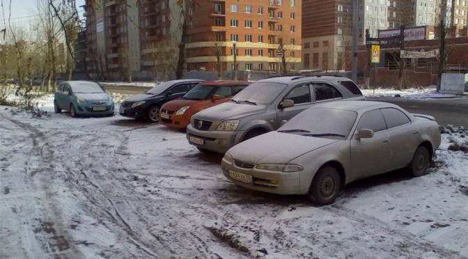 Омск. 27 октября 2014 года
