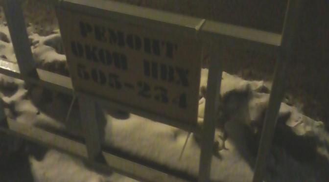 Омск вечерний, дорожный, рекламный...
