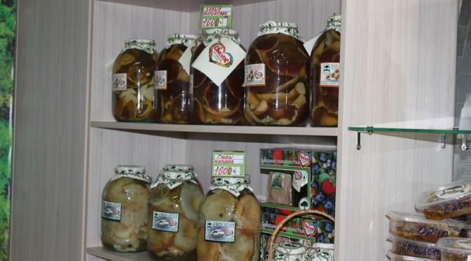 Первая в Омске лавка натуральных продуктов