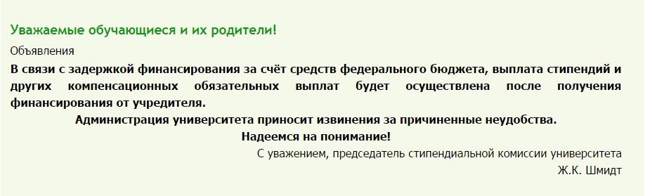 do150127_01