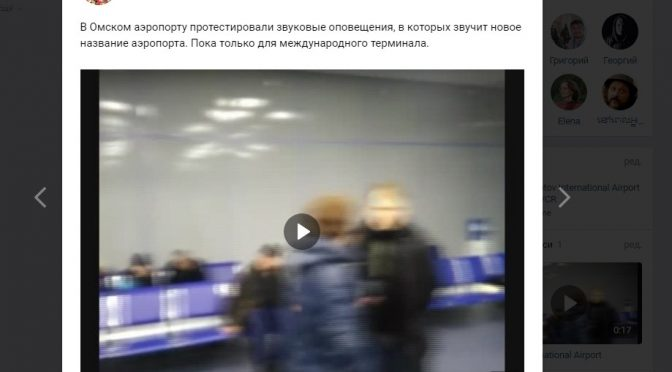 Скриншот видео Letov International Airport