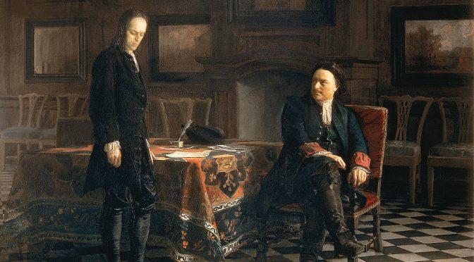 Пётр Первый допрашивает царевича Алексея