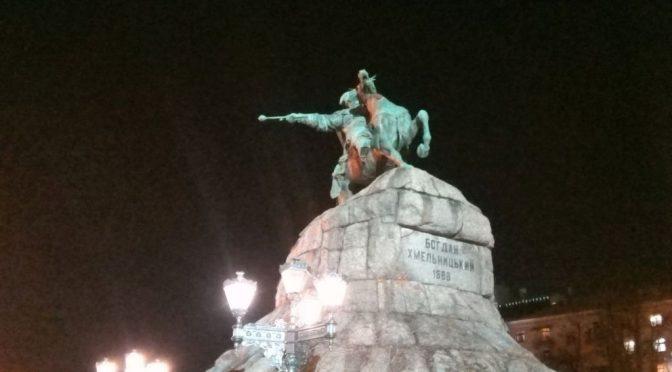 Памятник Богдану Хмельницкому в Киеве. Фото © Виктор Корб
