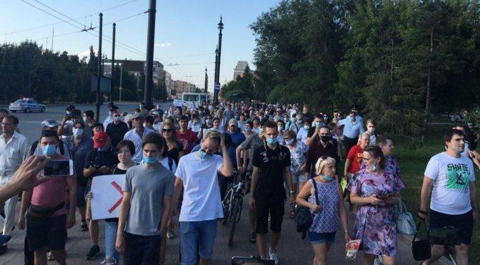 Акция солидарности с Хабаровском в Омске