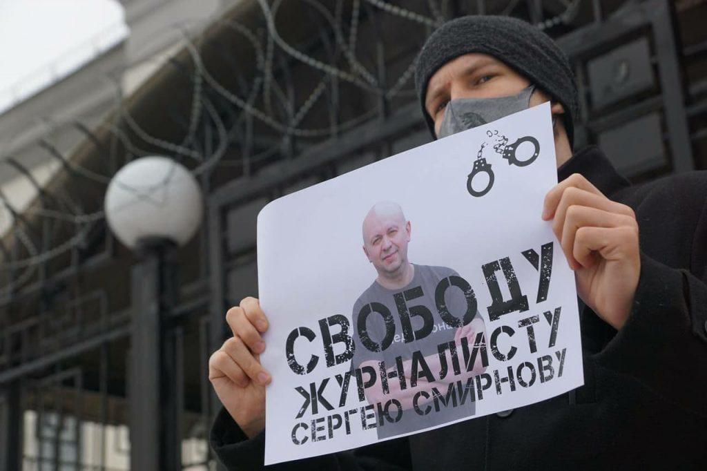 Пикет за свободу Смирнова у посольства РФ в Киеве