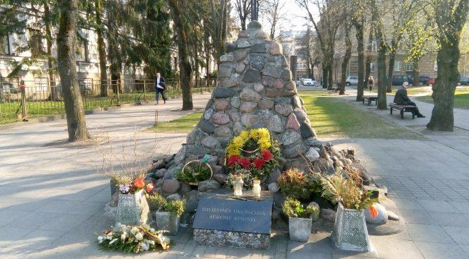 Памятник жертвам советской оккупации в Вильнюсе. Фото © Виктор Корб, 2019